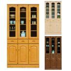 キッチン収納 食器棚 キッチンボード 幅90 完成品 北欧 モダン SALE セール