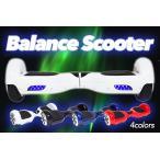 バランススクーター セグウェイ セグウェイミニ 電動スケボー 電動スクーター ミニセグウェイ 電動スケートボード 001 タイヤサイズ6.5インチ