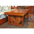 ハワイアン家具 カヒインテリアデザイン マホガニーロイヤルカービングコーヒーテーブルA ハワイ 家具