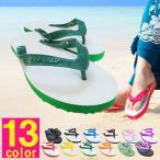 涼鞋 - 島ぞうり(グリーン)沖縄ビーチサンダル