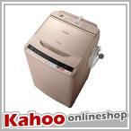 ビートウォッシュ 全自動洗濯機 日立 10kg BW-V100B BW-V100B-N 新生活 在庫わずか
