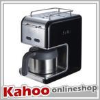 ドリップコーヒーメーカー デロンギ ケーミックス CMB5T-BK ブラック (1)
