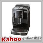 ショッピングデロンギ デロンギ マグニフィカS 全自動コーヒーマシンブラック  ECAM23120BN 【中型】