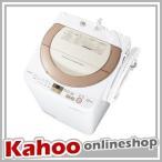 シャープ 全自動洗濯機 7kg ゴールド系 ES-GE7A-N 在庫わずか【中型】