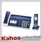 パナソニック デジタルコードレス普通紙ファクス 子機1台付き ネイビーブルー KX-PD505DL-A 在庫わずか【中型】