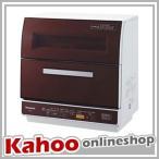 NP-TR9-T パナソニック 食器洗い乾燥機 ブラウン 在庫わずか【中型】●