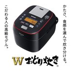 パナソニック 0.5-5.5合 スチーム&可変圧力IHジャー炊飯器 SR-SPA107-K