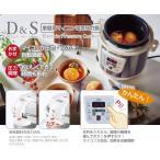 D S 家庭用マイコン電気圧力鍋 2.5L STL-EC30