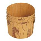 貝印  かわいいマフィンが楽しく作れる耐熱性の紙製型 大 (5セット)