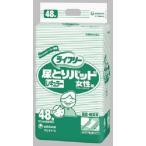 ユニ・チャーム Gライフリー 尿とりパッド女性用 レギュラー 48枚入り 介護用品/尿とりパット/尿漏れパット