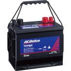 【1年保証付き】 ACデルコ ボイジャーディープサイクルバッテリーM24MF