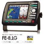 FUSO 8インチGPSデジタル魚探 FE-8 LG 1kW