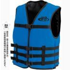 マリンスポーツ用ライフジャケット オーシャン1型