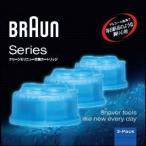 BRAUN(ブラウン) CCR3CR クリーン&リニューシステム専用洗浄液 クリーンカートリッジ 3個入