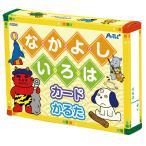 即日出荷 なかよしいろはカードかるた カードゲーム 知育玩具 玩具 おもちゃ 学ぶ 遊ぶ プレゼント 幼児 子供 アーテック 2566