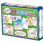 ことわざカードかるた カードゲーム 知育玩具 玩具 おもちゃ 学ぶ 遊ぶ プレゼント 幼児 子供 アーテック 2567
