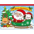サンタさんのらくがきノート お絵かき らくがき イラスト 画用紙 文具 文房具 雑貨 Xmas プレゼント 幼児 子供 アーテック 77707