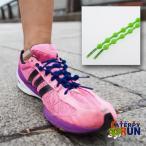キャタピー 結ばない靴ひも「キャタピラン」75cm キャタピーグリーン N75-7CG