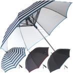 日傘 傘 長傘 パラソル ファンファンパラソル 扇風機付き日傘 晴雨兼用傘 親骨60cm ファン 扇風機 涼しい日傘 扇風機日傘 日傘 暑さ対策 UV対策