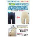 ショッピングステテコ ステテコ クール ドライ 清涼 三河木綿使用 クールでドライな清涼ステテコサットル 富士パックス h693