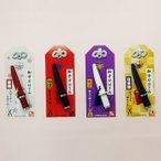 はさみ ハサミ 鋏 御守刀はさみ お守り 小さい コンパクト 刃物の町 岐阜県関市の刃物メーカー製 関の刃物 ニッケン刃物 MS-14