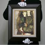 エゴン・シーレ:縁飾りのある毛布の上にいるふたりの少女(F4号・333×242)