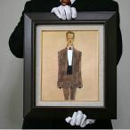 エゴン・シーレ:黒と赤の縞模様のタイとベストのスーツ姿(原寸大・450×318)