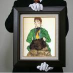 エゴン・シーレ:グリーンのブラウスを着てマフをした女(原寸大・476×305)