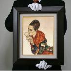 エゴン・シーレ:コンパクトを持った女優マルガ・ボエルナーの肖像(F4号・333×242)