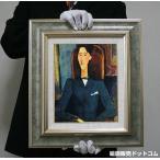 モディリアーニ:ジャン・コクトーの肖像(F3号・273×220)
