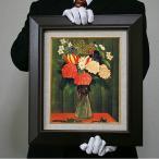ルソー: 花瓶の花(F10号・530×455)