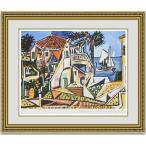 絵画購入  パブロピカソ 地中海の風景  額縁付き