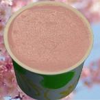 桜のアイスクリーム