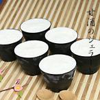 甘酒のジェラート6個入りセット 贈答品 お中元 お歳暮 プレゼント ギフト カップアイスセット 詰め合わせ 返礼用 アイスクリーム ジェラート