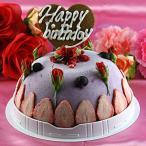 お誕生日ハッピーバースデー 花とトリプルベリーのタルトアイスケーキ  ホームパーティー プレゼント カード付き アイスクリーム 魁ジェラート