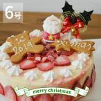 クリスマスケーキ 苺のミルフィーユ6号アイスケーキ 【クリスマス限定商品】