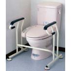 トイレ用手すり トイレサポート ショート KT-100S 床固定取り付け金具付き 洋式トイレ用手すりフレーム型