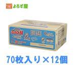 GOON グーン 肌にやさしいおしりふき エリエール 70枚×12個パック ケース販売 白段ケース