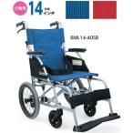 【カワムラサイクル】 軽量 車いす 介助用 BML14-40