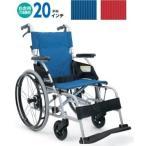 【カワムラサイクル】 軽量 車いす 自走用 BML20-40S