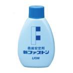 新ファストン(義歯安定剤) / 25g【管理医療機器に付き返品不可】