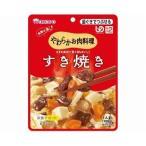 まとめ買い 和光堂 食事は楽し やわらかお肉料理 すき焼き 100g×12個 歯ぐきでつぶせる 介護食 日本製