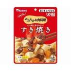和光堂 食事は楽し やわらかお肉料理 すき焼き 100g  1個 歯ぐきでつぶせる 介護食 日本製