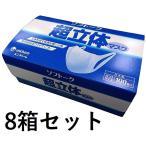日本製 ユニチャーム ソフトーク超立体マスク ふつうサイズ 100枚入 青箱