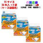 リフレ 簡単テープ止めタイプ横モレ防止 SS 34枚×3袋 (ケース販売)