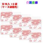 業務用 リフレ パッドタイプ ワイド 30枚×8袋 (ケース販売)
