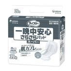 Yahoo!介護特急便ヤフー店LF一晩中安心サラサラパッド(1)スーパー(39枚x3) ケース