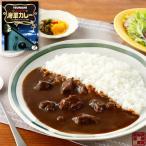 よこすか海軍カレー Restaurant TSUNAMI 辛口 レストラン 津波