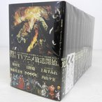 【中古】OVERLORD/オーバーロード 1〜11巻 以下続巻セット 【ノベル書籍】【米子店】