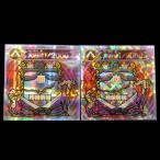 【中古】 ロッテ ビックリマン 大凶魔1/2000  2001悪魔 2種セット  カード【山城店】